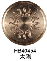 J.HERBIN エルバン 替スタンプ HB40454 太陽