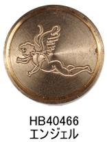 J.HERBIN エルバン 替スタンプ HB40466 エンジェル